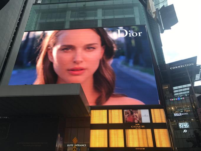 P4 P8 Outdoor LED Screen SMD Front Acccess / Rear Access 90 Degree Angled