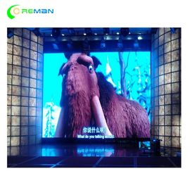 China Wall Large P3 P5 Rental LED Display , Cabinet LED Media Screen Video Effect supplier
