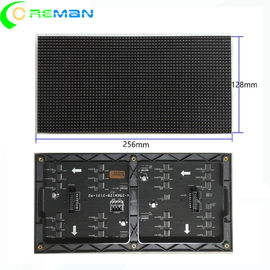China External Internal Smd LED Display Module , Black Led Hub75 LED Module Screen supplier
