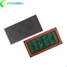 China 5V Smd3535 P8 LED Module 320mmx160mm Outside 40x20 Front Access Available supplier
