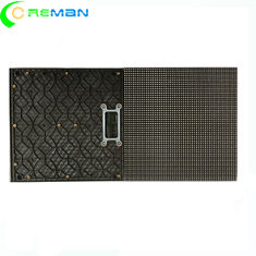 China P4.81 Outdoor LED Display Module Controller , SMD1921 SMD2727 LED Panel Module supplier