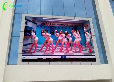China Electronic Front Service LED Display High Resolution P6 P8 P10 External Advertisement supplier