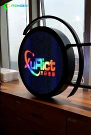 China Circle Clock Logo Irregular LED Display , LED Advertising Display  Store Shopping Mall Outdoor Two Side supplier